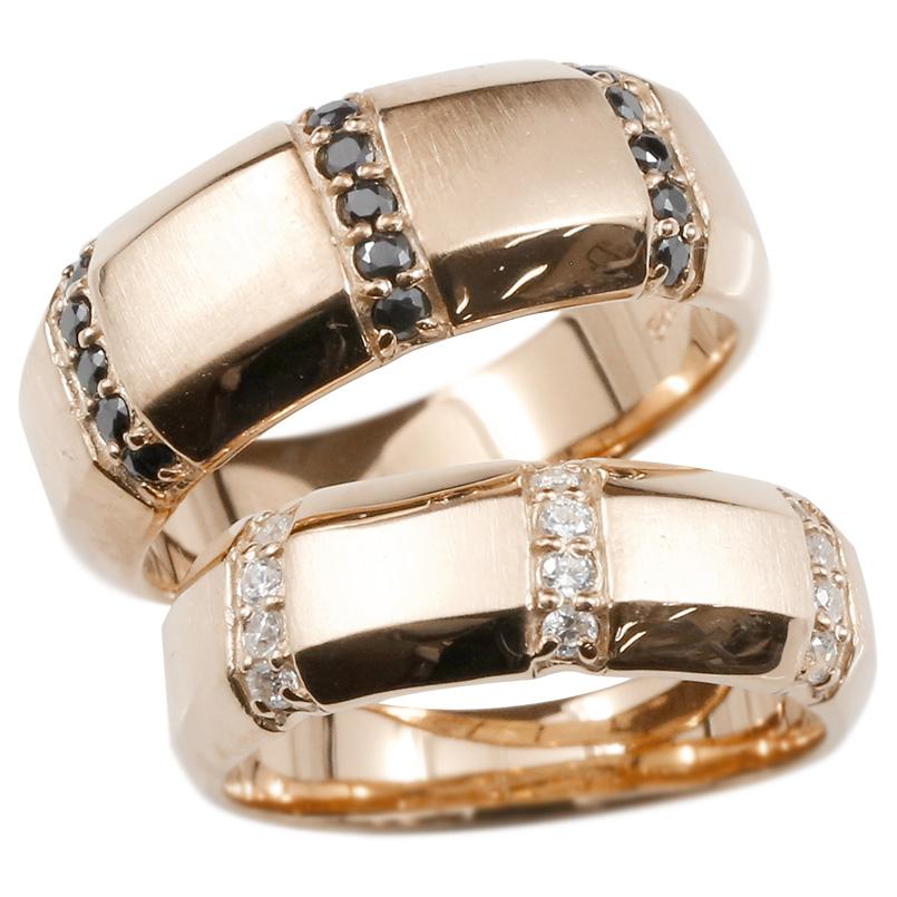 ボリューム感存在感ともに抜群 ダイヤモンドペアリング メンズ ペアリング 結婚指輪 ピンクゴールドk10 ダイヤモンド ブラックダイヤモンド 指輪 幅広 つや消し 10金 ダイヤ マリッジリング リング カップル 送料無料