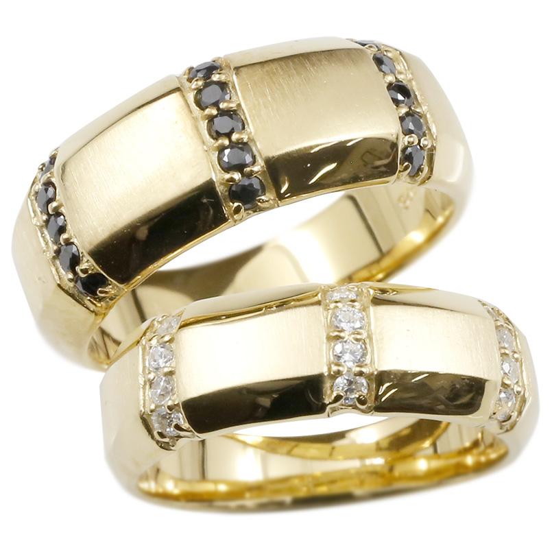 メンズ ペアリング 結婚指輪 イエローゴールドk18 ダイヤモンド ブラックダイヤモンド 指輪 幅広 つや消し 18金 ダイヤ マリッジリング リング カップル