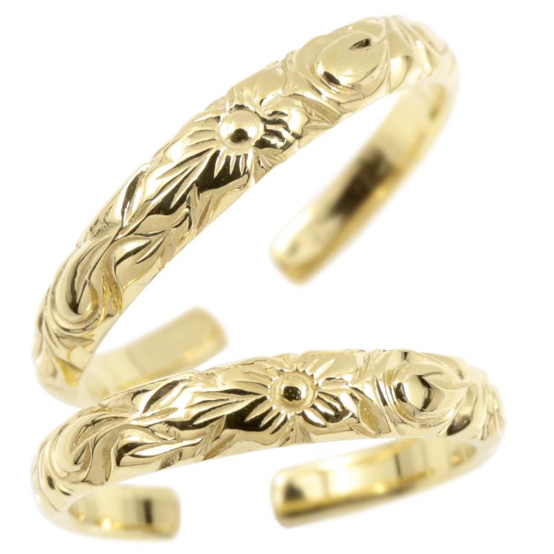ハワイアンジュエリー ペア トゥリング 結婚指輪 イエローゴールドk10 指輪 フリーサイズ ハワイアンリング 足の指輪 地金 10金 カップル 2本セット 送料無料