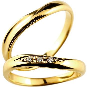 結婚指輪 ペアリング マリッジリング ダイヤモンド ダイヤ イエローゴールドk10 10金 ストレート カップル 贈り物 誕生日プレゼント ギフト ファッション パートナー