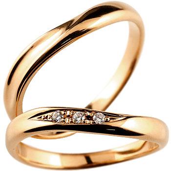 結婚指輪 ペアリング マリッジリング ダイヤモンド ダイヤ ピンクゴールドk18 甲丸 結婚式 18金 カップル ブライダルジュエリー ウエディング 贈り物 誕生日プレゼント ギフト ファッション