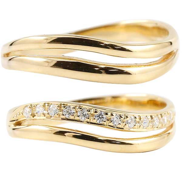 ペアリング 【送料無料】 結婚指輪 マリッジリング ダイヤモンド イエローゴールドk18 結婚式 18金 ダイヤ ストレート カップル 贈り物 誕生日プレゼント ギフト ファッション パートナー