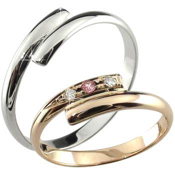 結婚指輪 【送料無料】 ペアリング マリッジリング ダイヤモンド ピンクサファイア ホワイトゴールドK18 ピンクゴールドK18 結婚式 18金 ダイヤ ストレート カップル 2.3 贈り物 誕生日プレゼント ギフト ファッション パートナー