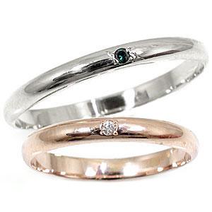 結婚指輪 【送料無料】ペアリング ダイヤモンド ホワイトゴールドk10ピンクゴールドk10 マリッジリング 10金 ダイヤ ストレート カップル 2.3 贈り物 誕生日プレゼント ギフト ファッション パートナー