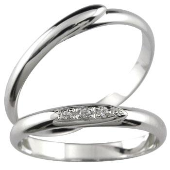 結婚指輪 ペアリング プラチナ ダイヤモンド 結婚指輪 マリッジリング 甲丸 結婚式 ダイヤ ストレート カップル 2.3 プレゼント 女性 送料無料