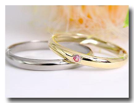 結婚指輪 【送料無料】 ペアリング マリッジリング ホワイトゴールドk18 イエローゴールドk18 ピンクサファイア 結婚式 18金 ストレート カップル 2.3 贈り物 誕生日プレゼント ギフト ファッション パートナー