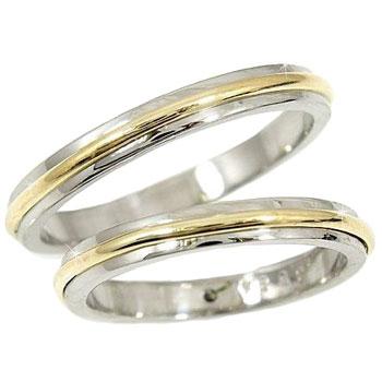 結婚指輪 ペアリング マリッジリング プラチナ イエローゴールドk18 結婚式 18金 ストレート カップル 贈り物 誕生日プレゼント ギフト ファッション パートナー