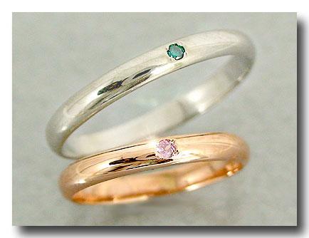 結婚指輪 【送料無料】ペアリング ホワイトゴールドk10 ピンクゴールドk10ピンクサファイア指輪 マリッジリング 10金 ストレート カップル 2.3 贈り物 誕生日プレゼント ギフト ファッション