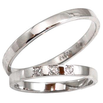 結婚指輪 ペアリング ダイヤモンド プラチナ マリッジリング 結婚式 ダイヤ ストレート カップル 贈り物 誕生日プレゼント ギフト ファッション パートナー