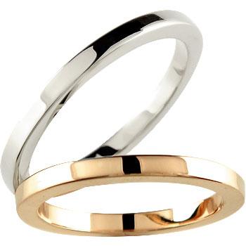 結婚指輪 マリッジリング ペアリング プラチナ900ピンクゴールドk18リング指輪k18PG 結婚記念リング 結婚式 18金 ストレート カップル 贈り物 誕生日プレゼント ギフト ファッション パートナー