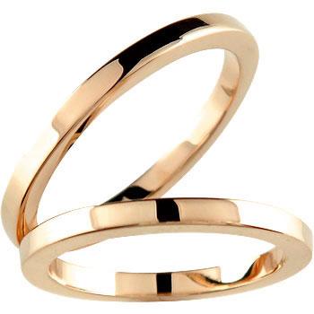 結婚指輪 マリッジリング ペアリング ピンクゴールドk18リングk18 2本セット 結婚式 18金 ストレート カップル 贈り物 誕生日プレゼント ギフト ファッション パートナー