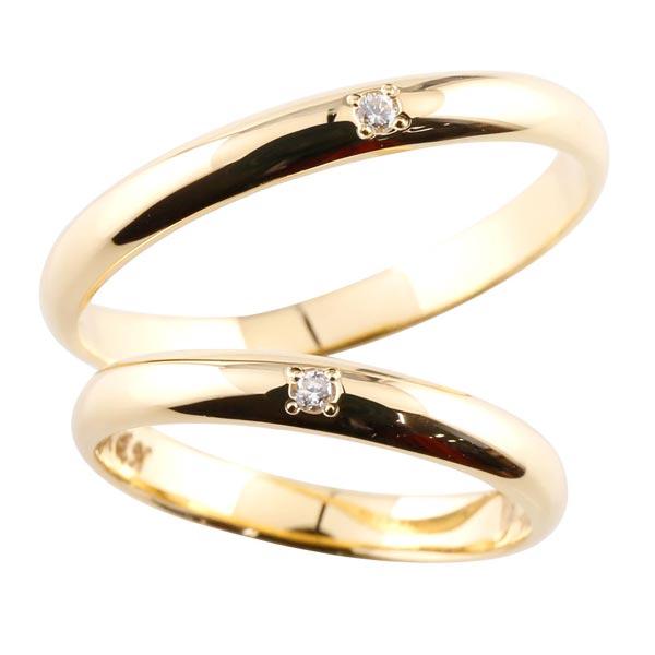 結婚指輪 ペアリング 2本セット ペアリング ダイヤモンド イエローゴールドk10指輪k10 一粒 10金 ダイヤ ストレート カップル 2.3 贈り物 誕生日プレゼント ギフト ファッション パートナー