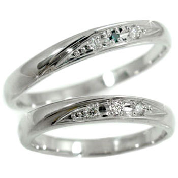 結婚指輪 マリッジリング ペアリング ダイヤ ダイヤモンド ブルー プラチナ900 指輪 リング結婚記念リング 結婚式 ストレート カップル 贈り物 誕生日プレゼント ギフト ファッション パートナー