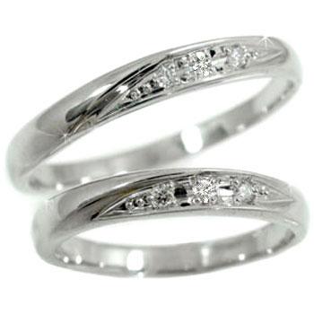 ペアリング 【送料無料】結婚指輪 ハードプラチナ950 マリッジリング ダイヤモンド プラチナ 指輪 ネット限定販売 結婚式 pt950 ダイヤ ストレート カップル 贈り物 誕生日プレゼント ギフト ファッション パートナー
