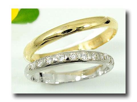 結婚指輪 【送料無料】甲丸 ペアリング ダイヤモンド マリッジリング ホワイトゴールドk18 イエローゴールドK18 ハーフエタニティ 18金 ダイヤ ストレート カップル 2.3 贈り物 誕生日プレゼント ギフト ファッション