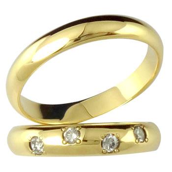 結婚指輪 ペアリング マリッジリング 2本セット イエローゴールドk18 ダイヤ ダイヤモンド 結婚式 18金 ダイヤ ストレート カップル 贈り物 誕生日プレゼント ギフト ファッション パートナー