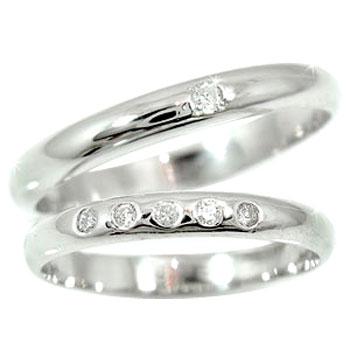 結婚指輪 マリッジリング ペアリング ダイヤ ダイヤモンド プラチナ900 結婚記念リング2本セット 結婚式 ストレート カップル 2.3 贈り物 誕生日プレゼント ギフト ファッション パートナー