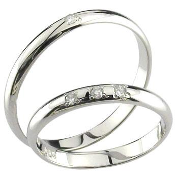 結婚指輪 ペアリング プラチナ ダイヤモンド 甲丸 ダイヤ ソリティア 900結婚指輪 マリッジリング リング結婚記念リング 結婚式 カップル 2.3 宝石
