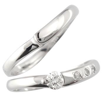 結婚指輪 鑑定書付き ペアリング 一粒 ダイヤモンド プラチナ マリッジリング SIクラス 結婚式 ダイヤ ストレート カップル 贈り物 誕生日プレゼント ギフト ファッション パートナー 送料無料