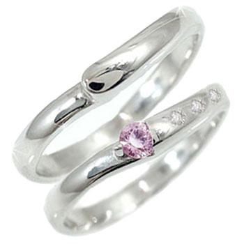 結婚指輪 マリッジリング ペアリング ピンクサファイア ダイヤ ダイヤモンド プラチナ900 結婚記念リング 結婚式 カップル 贈り物 誕生日プレゼント ギフト ファッション パートナー 送料無料