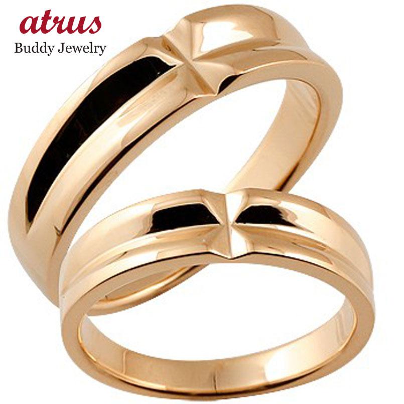 結婚指輪 ペアリング マリッジリング ピンクゴールドK10 クロス 10金 ストレート カップル 贈り物 誕生日プレゼント ギフト ファッション パートナー 送料無料
