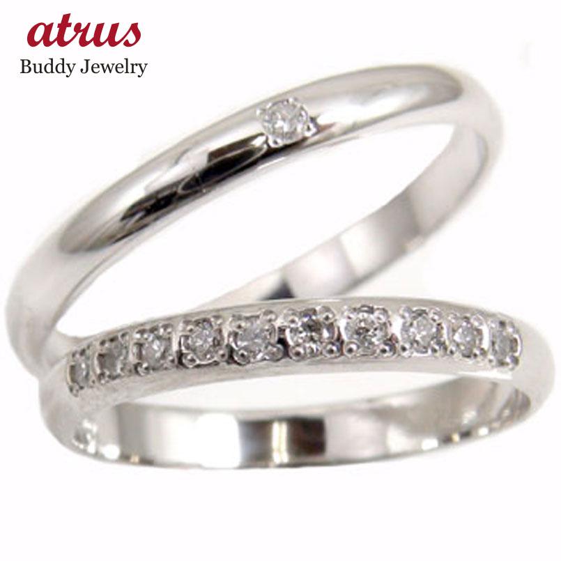 結婚指輪 【送料無料】ペアリング エタニティリング マリッジリング ダイヤモンド ホワイトゴールドk10 10金 ダイヤ ストレート カップル 贈り物 誕生日プレゼント ギフト ファッション
