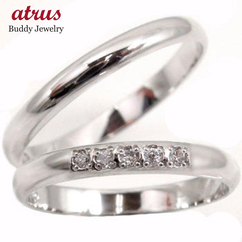 結婚指輪 【送料無料】ペアリング ダイヤモンド ホワイトゴールドk10 マリッジリング 10金 ダイヤ ストレート カップル 贈り物 誕生日プレゼント ギフト ファッション パートナー