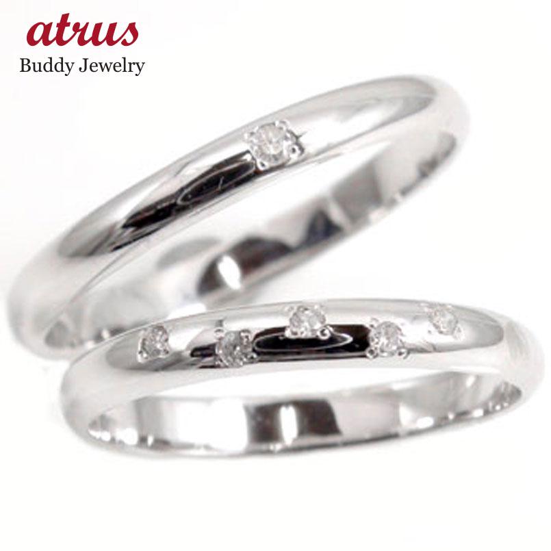 結婚指輪 【送料無料】ホワイトゴールドk10 ペアリング マリッジリング ダイヤモンド ソリティア 10金 ダイヤ ストレート カップル 贈り物 誕生日プレゼント ギフト ファッション パートナー