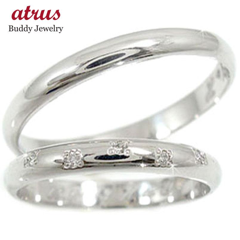 ペアリング ホワイトゴールドk10ダイヤモンド 結婚指輪 マリッジリング 10金 ダイヤ ストレート カップル 2.3 宝石 プレゼント 女性 送料無料