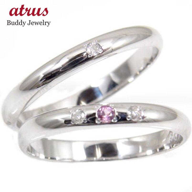 結婚指輪 【送料無料】 マリッジリング ペアリング ダイヤモンド ピンクサファイアホワイトゴールドk10k10 10金 ダイヤ ストレート カップル 贈り物 誕生日プレゼント ギフト ファッション