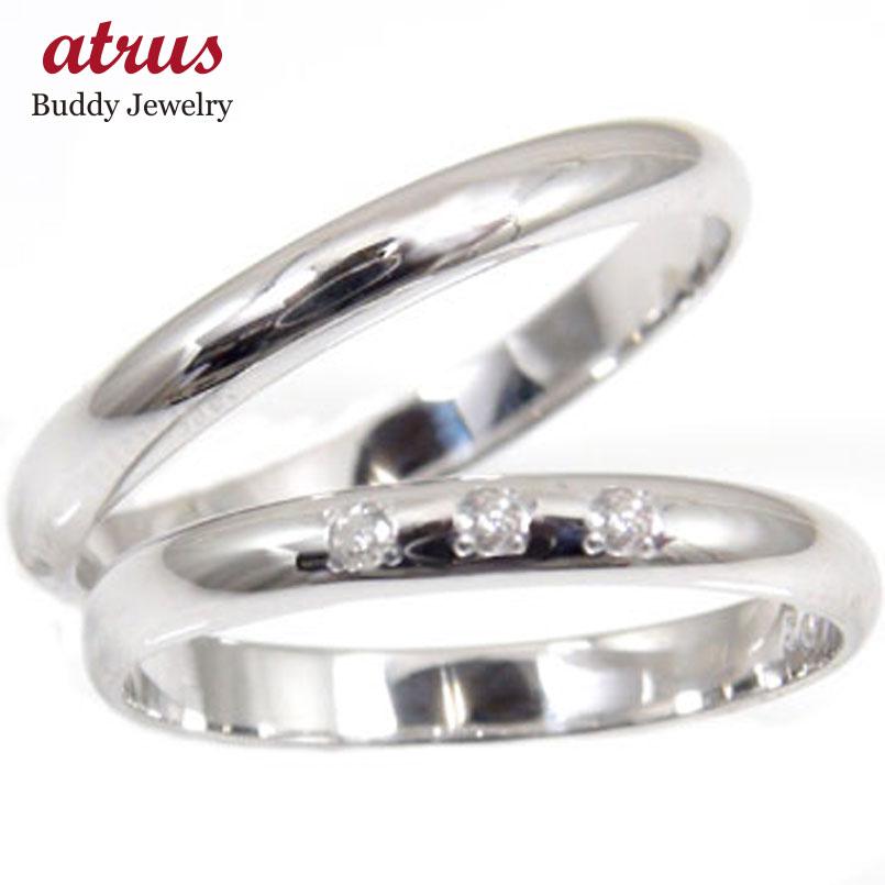 結婚指輪 【送料無料】 マリッジリング ホワイトゴールドk10リング2本セット ペアリング;ダイヤモンド ホワイトゴールドk10リング 10金 ダイヤ ストレート カップル 贈り物 誕生日プレゼント ギフト ファッション パートナー