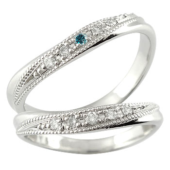 結婚指輪 ペアリング ダイヤモンド ブルーダイヤモンド マリッジリング ホワイトゴールドk10 10金 ダイヤ ストレート カップル 贈り物 誕生日プレゼント ギフト ファッション パートナー 送料無料