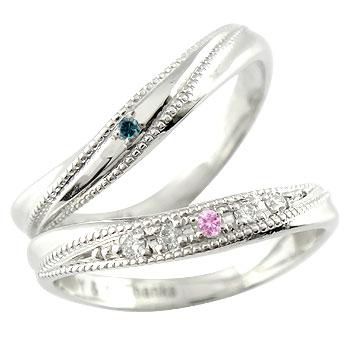 結婚指輪 ペアリング ダイヤモンド ピンクサファイア ブルーダイヤモンド ホワイトゴールドk10 10金 ダイヤ ストレート カップル 贈り物 誕生日プレゼント ギフト ファッション パートナー 送料無料
