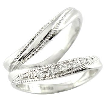 結婚指輪 ペアリング ダイヤモンド マリッジリング ホワイトゴールドk10 ミル打ち ミル 10金 ダイヤ ストレート カップル 贈り物 誕生日プレゼント ギフト ファッション パートナー 送料無料