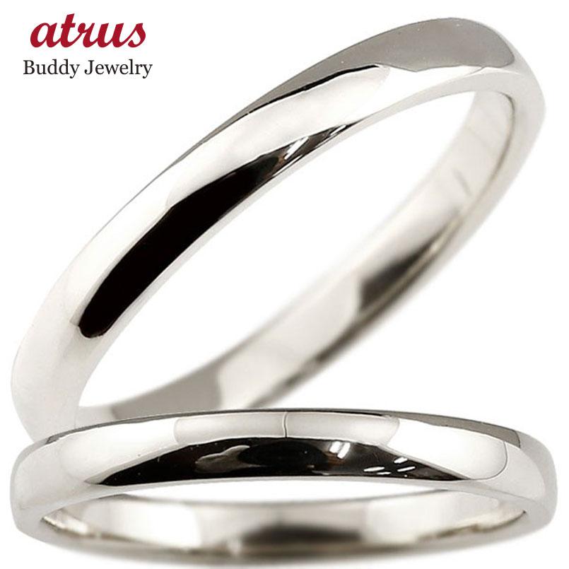 結婚指輪 ペアリング ハードプラチナ950 マリッジリング 地金リング 甲丸 シンプル pt950 結婚式 ストレート カップル 贈り物 誕生日プレゼント ギフト ファッション パートナー 送料無料