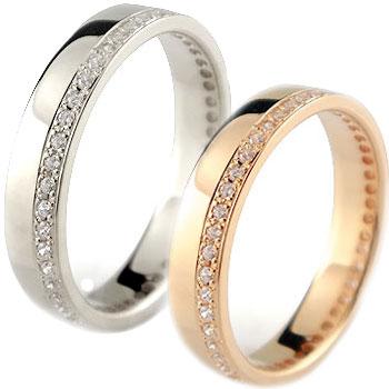 結婚指輪 ペアリング マリッジリング フルエタニティ ダイヤモンド ピンクゴールドk18 ホワイトゴールドk18 18金 ダイヤ ストレート カップル 贈り物 誕生日プレゼント ギフト ファッション パートナー 送料無料
