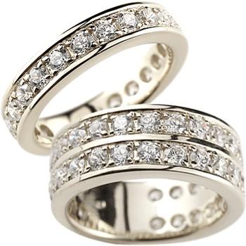 結婚指輪 ペアリング マリッジリング ダイヤモンド ハーフエタニティ ホワイトゴールドk18 結婚式 18金 ダイヤ ストレート カップル 贈り物 誕生日プレゼント ギフト ファッション