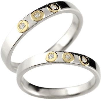 結婚指輪 ペアリング プラチナ マリッジリング ダイヤモンド イエローゴールドk18 結婚式 18金 ダイヤ ストレート カップル 贈り物 誕生日プレゼント ギフト ファッション パートナー 送料無料