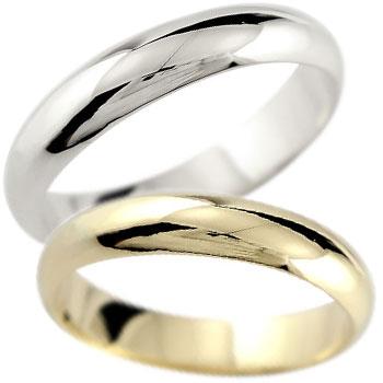 結婚指輪 ペアリング マリッジリング イエローゴールドk18 ホワイトゴールドk18 地金リング 宝石なし 甲丸 18金 ストレート カップル 贈り物 誕生日プレゼント ギフト ファッション パートナー 送料無料