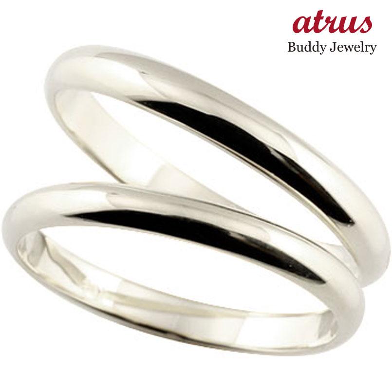 【返品不可】 ペアリング 甲丸 指輪 ホワイトゴールドk10 結婚指輪 マリッジリング 10金 ストレート カップル 2.3 甲丸 プレゼント 女性 送料無料 の 2個セット, 流行 2a32c08c