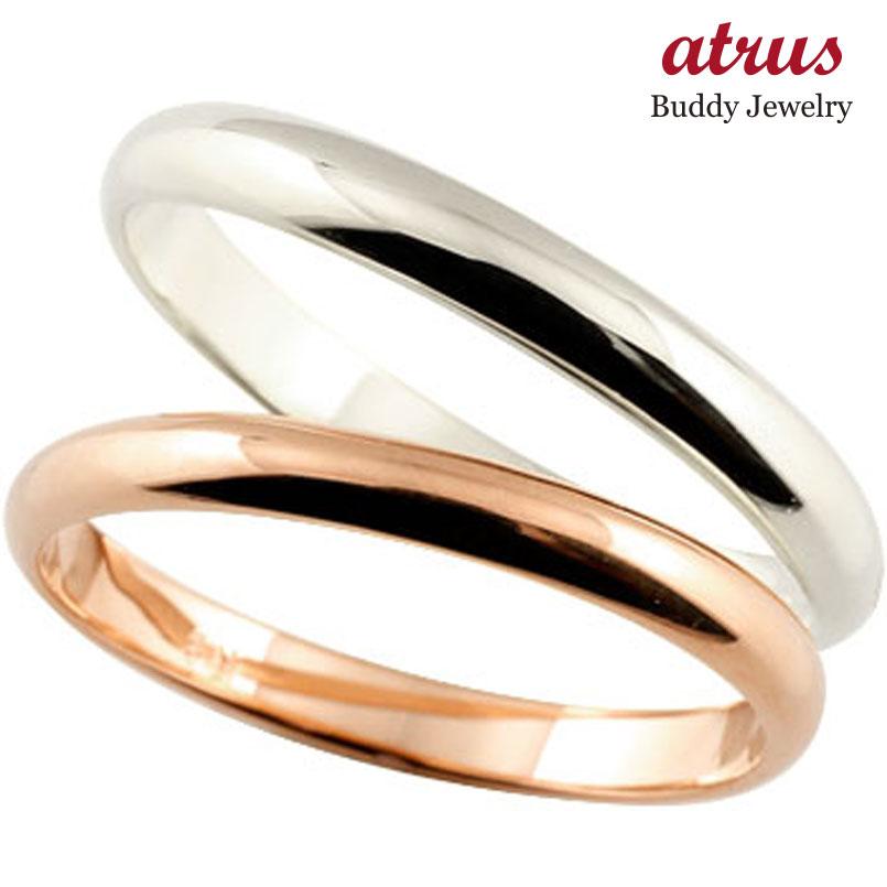 結婚指輪 甲丸 ペアリング 指輪 ピンクゴールドk10 ホワイトゴールドk10 マリッジリング 10金 ストレート カップル 2.3 甲丸 贈り物 誕生日プレゼント ギフト ファッション パートナー