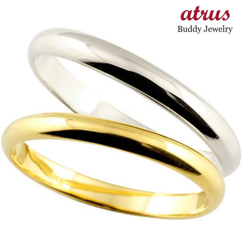 結婚指輪 ペアリング プラチナ マリッジリング 甲丸 イエローゴールドk18 18金 ストレート カップル 贈り物 誕生日プレゼント ギフト ファッション パートナー