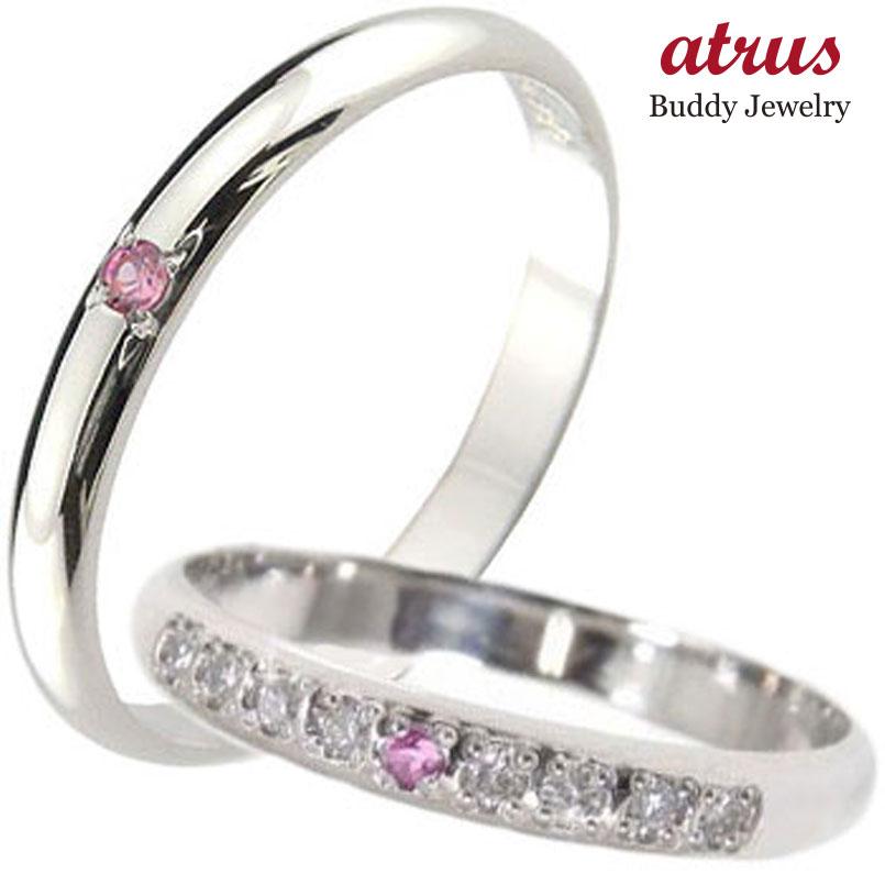 結婚指輪 ペアリング プラチナ ダイヤモンド マリッジリング ピンクトルマリン 甲丸 ダイヤ ストレート カップル 贈り物 誕生日プレゼント ギフト ファッション パートナー 送料無料