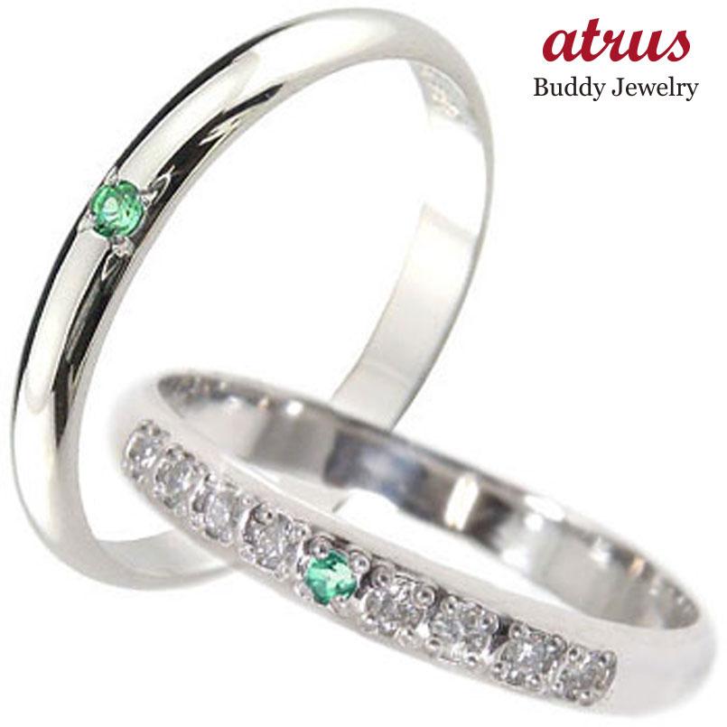 結婚指輪 ペアリング プラチナ ダイヤモンド マリッジリング エメラルド 甲丸 ダイヤ ストレート カップル 贈り物 誕生日プレゼント ギフト ファッション パートナー 送料無料