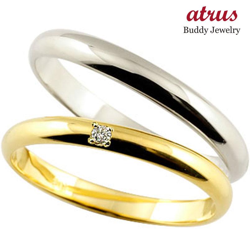 結婚指輪 ペアリング プラチナ ダイヤモンド マリッジリング 甲丸 イエローゴールド 18金 ダイヤ ストレート カップル 贈り物 誕生日プレゼント ギフト ファッション パートナー 送料無料