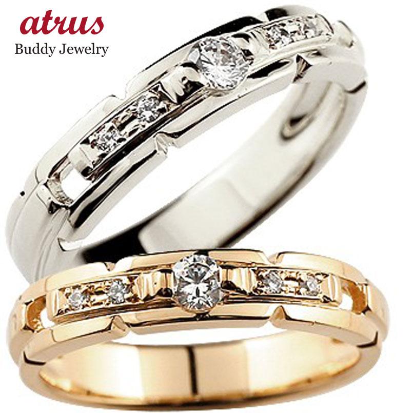 結婚指輪 鑑定書付 ペアリング 人気 ダイヤモンド プラチナ マリッジリング SI 結婚式 ピンクゴールドk18 ダイヤ 18金 ストレート カップル 贈り物 誕生日プレゼント ギフト ファッション パートナー