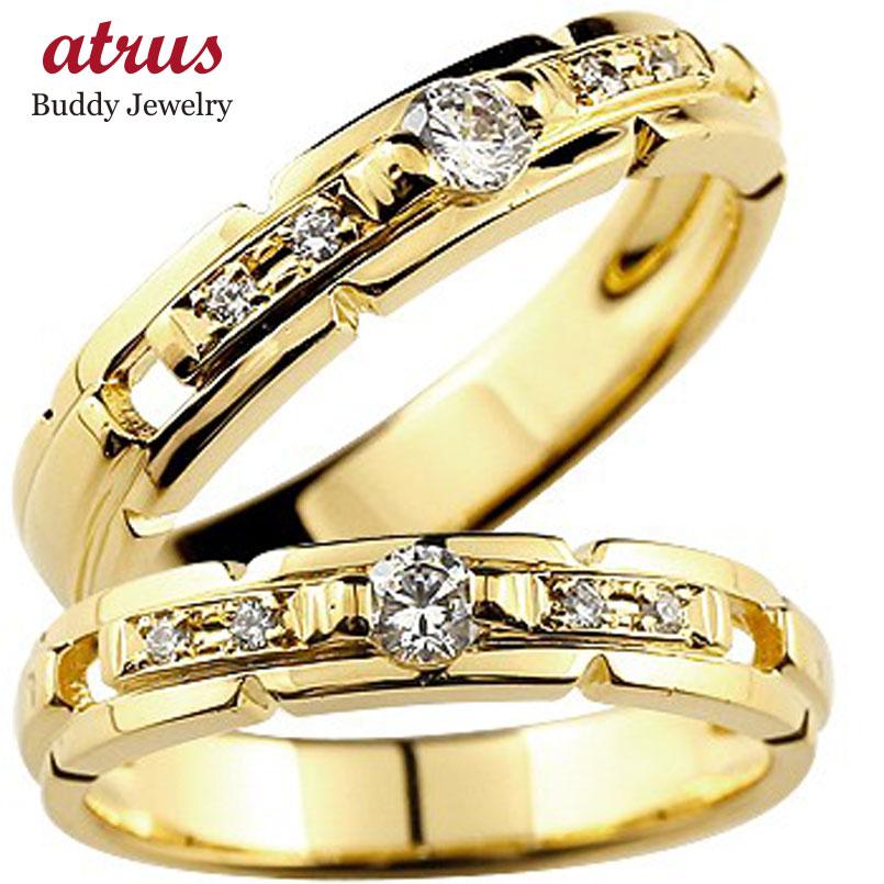 結婚指輪 【送料無料】鑑定書付 ペアリング 人気 ダイヤモンド マリッジリング SI 結婚式 イエローゴールドk18 ダイヤ 18金 ストレート カップル 贈り物 誕生日プレゼント ギフト ファッション パートナー