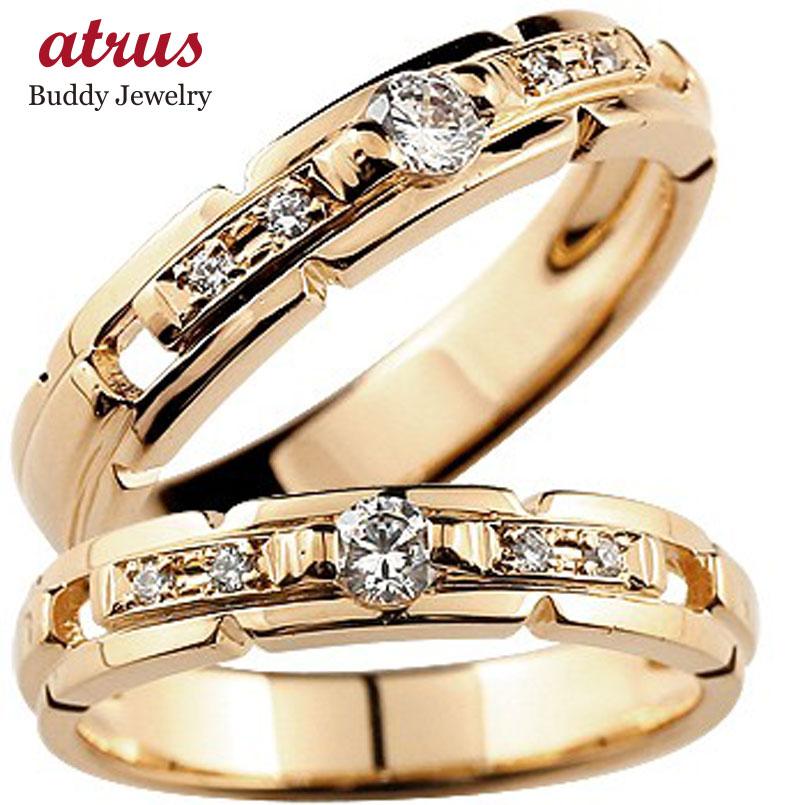 結婚指輪 鑑定書付 ペアリング 人気 ダイヤモンド マリッジリング SI 結婚式 ピンクゴールドk18 ダイヤ 18金 ストレート カップル 贈り物 誕生日プレゼント ギフト ファッション パートナー