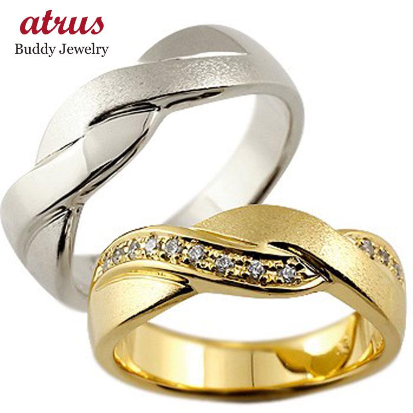 結婚指輪 ペアリング ダイヤモンド マリッジリング 幅広 つや消し プラチナ イエローゴールドk18 結婚式 ダイヤ 18金 ストレート カップル 贈り物 誕生日プレゼント ギフト ファッション パートナー 送料無料