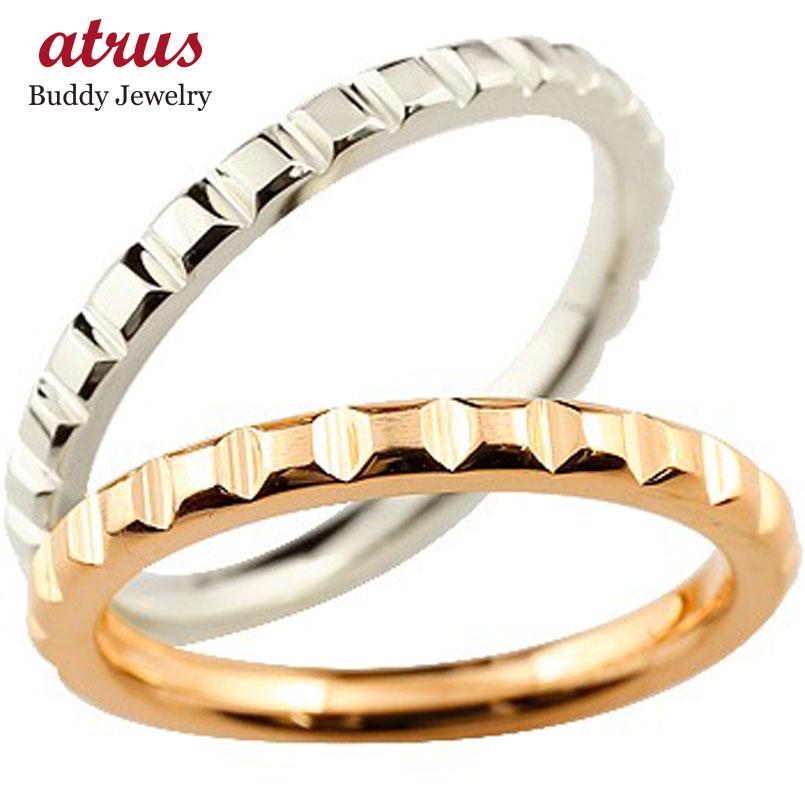 結婚指輪 ペアリング 人気 マリッジリング 地金リング カットリング プラチナ ピンクゴールドk18 結婚式 シンプル 宝石なし 18金 ストレート カップル 贈り物 誕生日プレゼント ギフト ファッション パートナー 送料無料